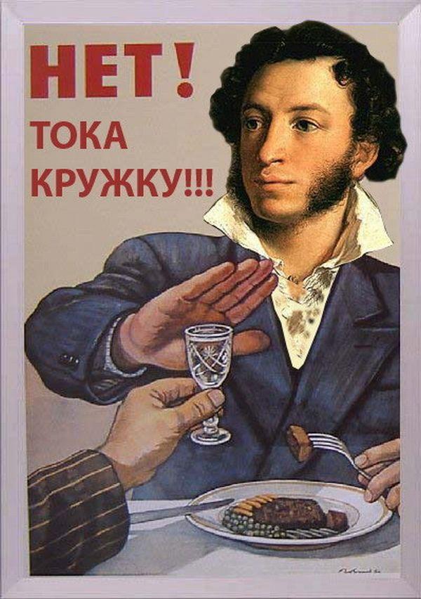 нижегородская лечение область алкоголизма-17